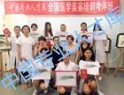 北京半永久纹饰课程介绍 正规纹绣培训