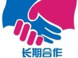 全讯通江苏招商个人代理条件