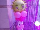 贵州星月坊婚庆气球布置