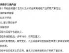 广东哪里有针灸培训班_汕尾针灸培训