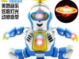 升级儿童玩具会跳舞的太空热舞机器人男女孩