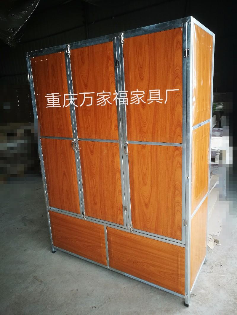 批发不锈钢拆装组合衣柜