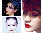大兴半永久化妆培训 黄村化妆美容培训中心