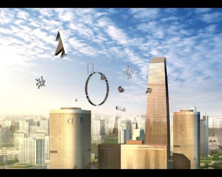三维动画宣传片制作