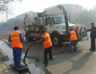 北京市门头沟区永定天然气管道疏通,清洗专业服务