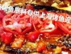 正宗的烤鱼底料厂价批发25KG烤鱼底料较昆明