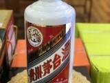 深圳回收茅台酒瓶-深圳茅台酒回收-福田茅台酒瓶回收