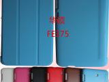 华硕ASUS Fe375cg保护套 平板皮套 平板保护套  三折