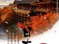 去日本留学大连哪一个学校可以办理 大连办理日本留学