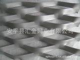 铝板网,拉伸钢板网,金属板网