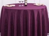北京餐廳酒店碎花臺布桌布口布批發定做