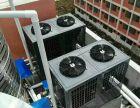 深圳南山区空气能热泵热水器热水工程设计安装适用于家庭发廊酒店