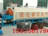 高频焊接机高频焊接设备生产厂家