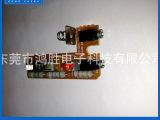 .厂家直销 4频跳蛋控制器 遥控玩具电子