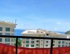 金茂海景公寓 精装修 超大阳台看海 拎包入住