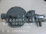 美国AMCO埃默科1883B2带切断调压器减压阀