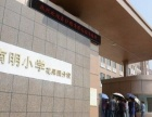V区北京八中旁26平旺铺出租,不限业态,无转让费