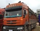 东风柳汽霸龙东风柳汽 霸龙重卡 290马力 8X4 排半载货车(