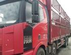 出售九米六货车