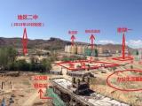 新疆阿勒泰市南区两宗商业用地出让