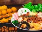 秀海福麻辣烫哈西悦城店7.28试营业