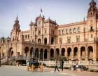 西班牙购房移民需要多少钱?