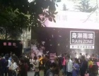 广州雨境全新系统升级,上海万迪专业技术提供展览设备