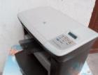 二手惠普1005黑白激光多功能一体机