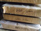可靠的国产及进口铝板供应信息|代理铝板