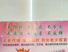 丹东芳草雨专业减肥