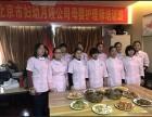 北京正规月嫂公司 专业月嫂培训公司