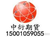 南京期货网上开户,最低手续费加1毛,指导交易