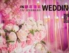 息县婚庆公司哪家好 首选爱诺高端婚礼 一家有态度的婚庆公司