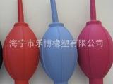 爆款低价小号吹尘球 硅胶吹尘器 橡胶清洗球