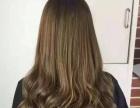 深圳金之尚形象设计有限公司专业为您美发接发、烫染发