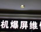 南通华为mate7,8,9,9pro荣耀麦芒维修