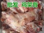 出售新鲜 牛脆骨 羊腿骨 鸡架 可按客户要求切割