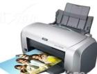 常德打印机 复印件 传真机维修 免费上门服务