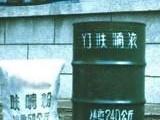 供应天津呋喃树脂呋喃粉呋喃液耐火水泥耐酸水泥厂家销售
