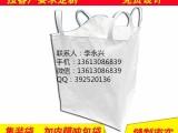 深圳一次性塑料编织袋厂家 值得信赖