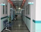 大同泌尿病医院评价 收费合理花费透明专业妇科医院