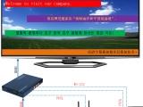 深圳市快视电子KS-AD01高清HDMI画面字幕叠加器