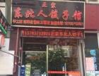 番禺大石饺子馆转让价格面议