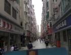 深圳市传单派发公司