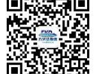 临汾市尧都区方兴达物流有限公司承运大件设备
