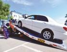 玉树汽车救援高速救援道路救援拖车补胎搭电