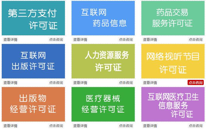 南京淘宝实体店出版物经营许可证申请