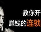 上海**电商培训,松江淘宝运营培训,师资雄厚