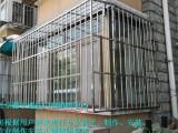 北京昌平回龙观地区防护网安装防盗窗安装不锈钢防护栏阳台防护栏