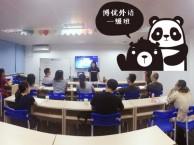 广州成人英语零基础日语培训班 商务班听说读写全面提升
